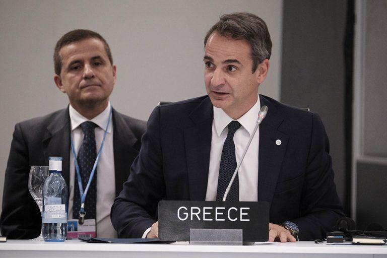 Κυρ. Μητσοτάκης από τις ΗΠΑ: Η Τουρκία να καταλάβει ότι είναι απομονωμένη