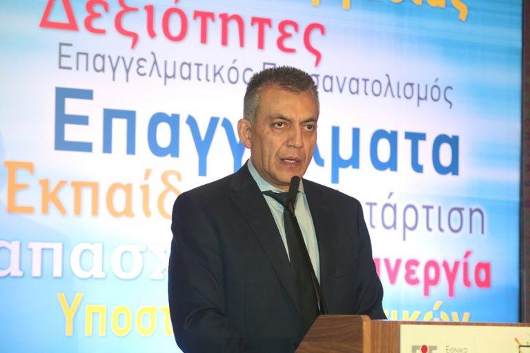 Αναρτάται η φόρμα εκδήλωσης ενδιαφέροντος για το «Ελλάδα… ξανά!»- Πρεμιέρα για την πλατφόρμα για επιχειρήσεις