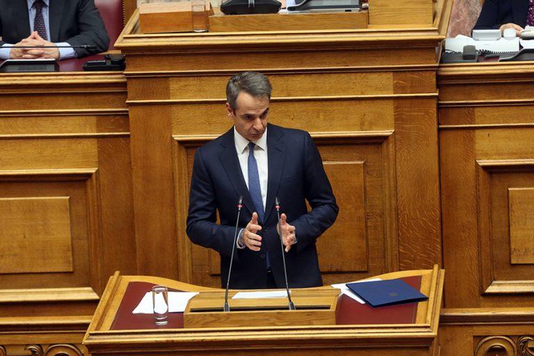 Μείωση ΕΝΦΙΑ κατά 8% ανακοινώνει ο Κυρ. Μητσοτάκης στη Βουλή