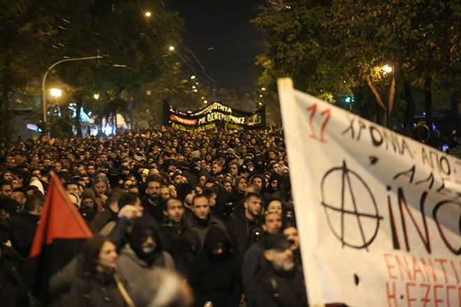 Ολοκληρώθηκε η μαζική πορεία στο κέντρο της Αθήνας για τα 11 έτη από τη δολοφονία του Αλέξανδρου Γρηγορόπουλου