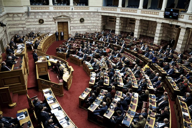 Σήμερα η εκλογή Σακελλαροπούλου στην Προεδρία