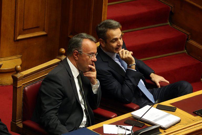 Προϋπολογισμός 2020: Ποια «δώρα» μπορεί να φέρει ο Κ. Μητσοτάκης