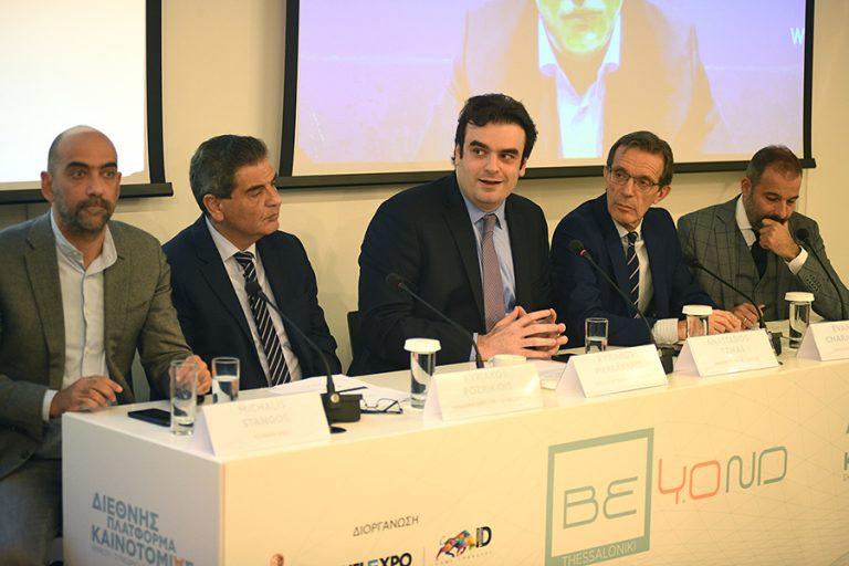 BEYOND 4.0: H πρώτη τεχνολογική έκθεση της χώρας θα πραγματοποιηθεί στην Θεσσαλονίκη