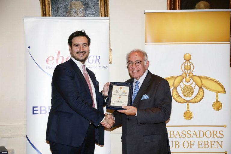 Στον Όμιλο Φαρμακευτικών Επιχειρήσεων Τσέτη το βραβείο Επιχειρηματικής Ηθικής