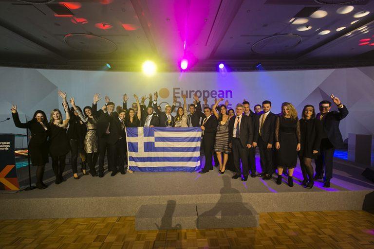 European Business Awards: Δύο Ελληνικές επιχειρήσεις ανάμεσα στις 20 καλύτερες της Ευρώπης