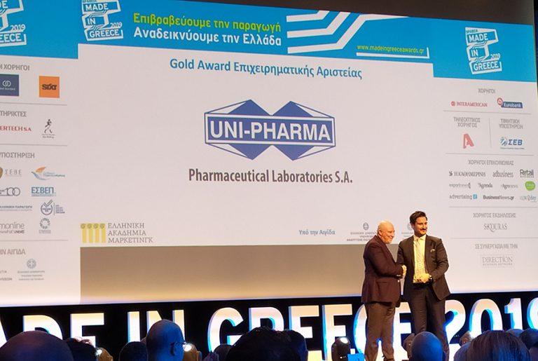 Τρεις κορυφαίες διακρίσεις σε Uni-pharma & InterMed στα MADE IN GREECE 2019