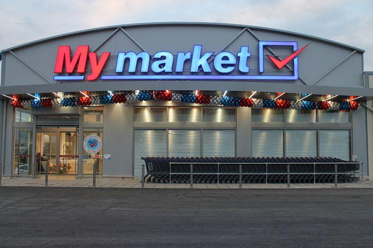 Νέες επενδύσεις 45 εκατ. ευρώ για το 2020 ανακοίνωσε η Metro My Market