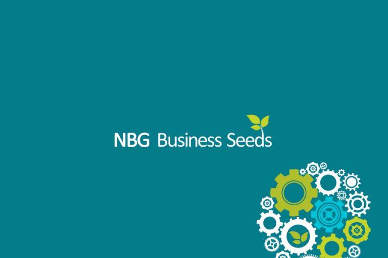 NBG Business Seeds: Οι εταιρείες που περνούν στη δεύτερη φάση του διαγωνισμού