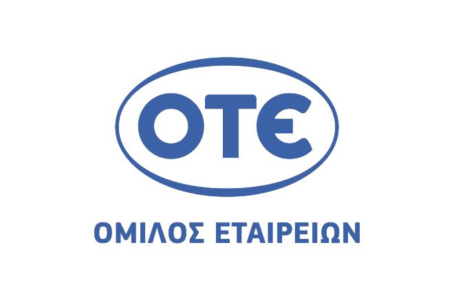 Τριμερής συνάντηση Ομίλου ΟΤΕ με εκπρόσωπους εργαζόμενων και υπουργείο Εργασίας