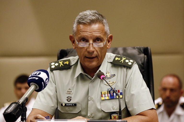 ΚΥΣΕΑ: Η νέα ηγεσία των Ενόπλων Δυνάμεων – Α/ΓΕΕΘΑ ο Κωνσταντίνος Φλώρος