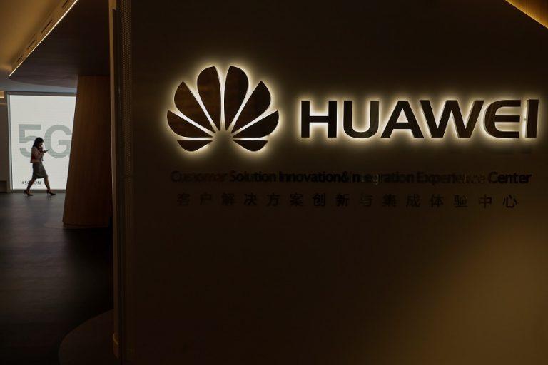 Σχέδιο για αποκλεισμό της Huawei από το δίκτυο 5G αναμένεται να θέσει σε εφαρμογή η Βρετανία