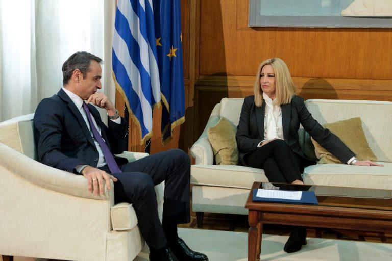 Διαφωνεί η Γεννηματά για τον εκλογικό νόμο- Τι συζήτησε με τον Κ. Μητσοτάκη