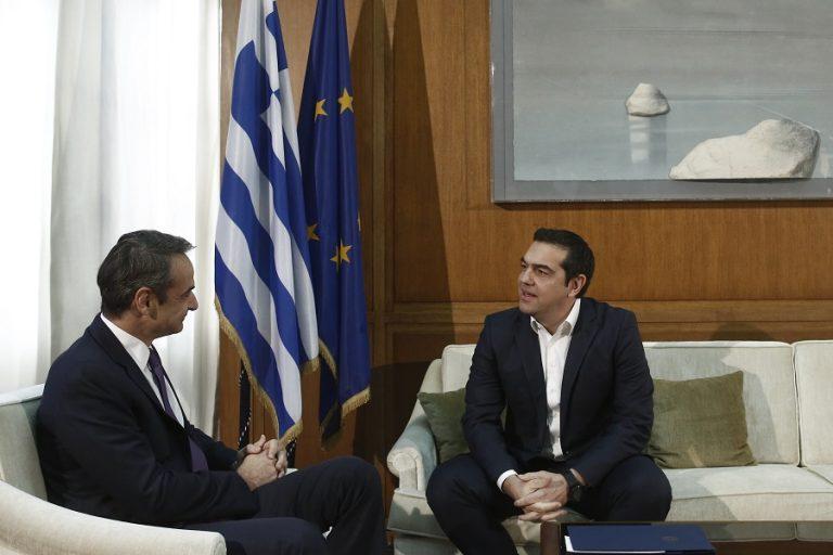 Δηλώσεις Τσίπρα μετά τη συνάντηση με Μητσοτάκη- Τι είπε για εθνικά θέματα και ΠτΔ