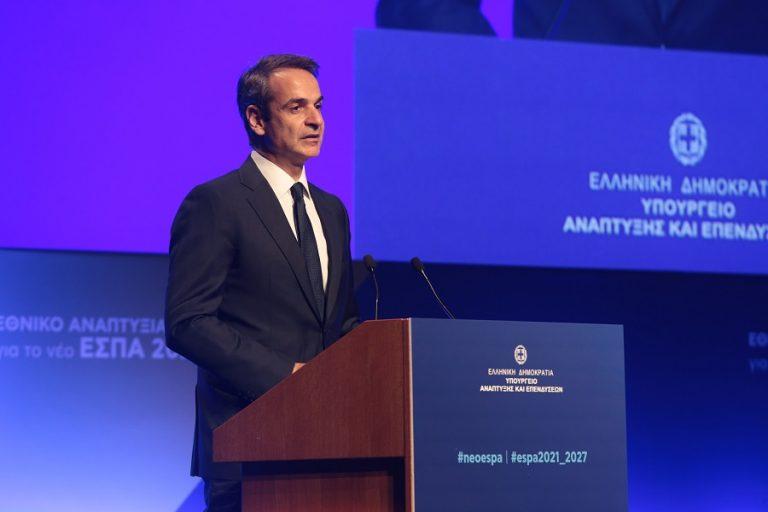 Μητσοτάκης στο Politique Internationale: Η Τουρκία προκαλεί απροκάλυπτα την Ευρώπη
