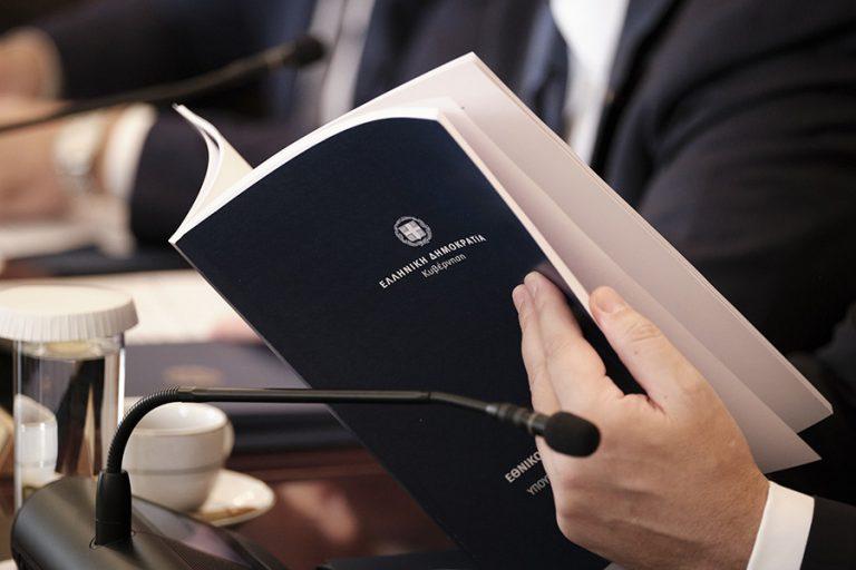 Τι περιλαμβάνει το σχέδιο νόμου για τη δημόσια υγεία
