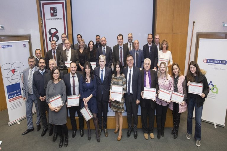 Eurolife ERB: Ολοκληρώθηκε ο 8ος κύκλος του προγράμματος «Advanced Program in Management for Insurance Executives 2019»