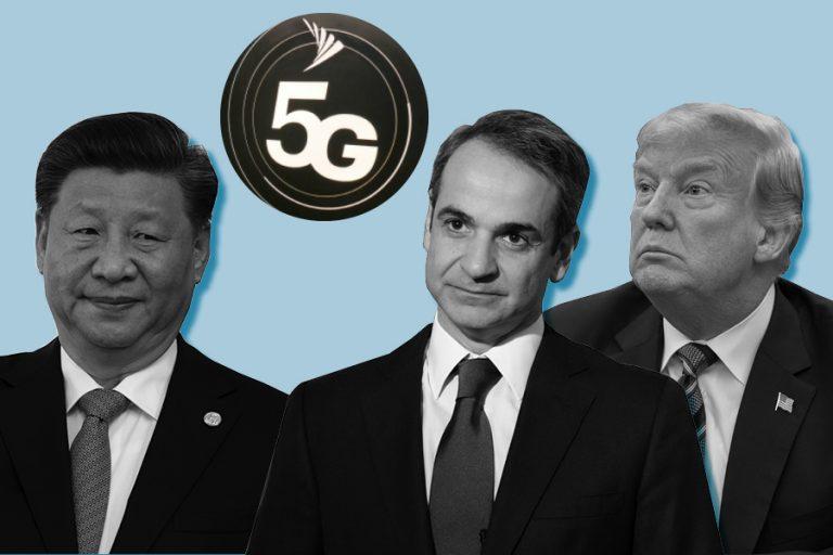 Ο παγκόσμιος «πόλεμος» του 5G έφτασε στην Ελλάδα: Η δήλωση Μητσοτάκη και οι αφόρητες πιέσεις από τις ΗΠΑ
