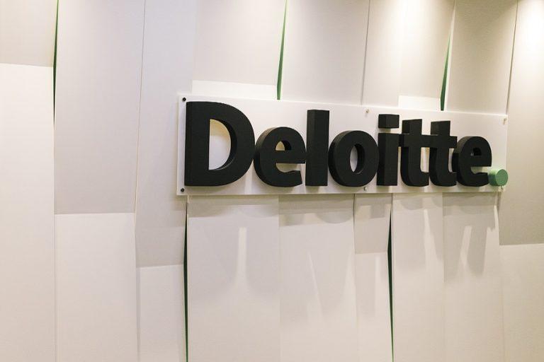 Η Deloitte προβλέπει εξάπλωση των νέων τεχνολογιών το 2020 με αιχμή την Τεχνητή Νοημοσύνη