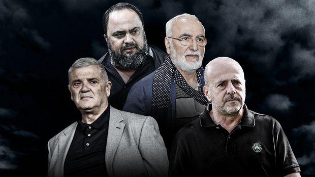 Συνάντηση Big-4 για το ελληνικό ποδόσφαιρο: Στην κόψη του ξυραφιού
