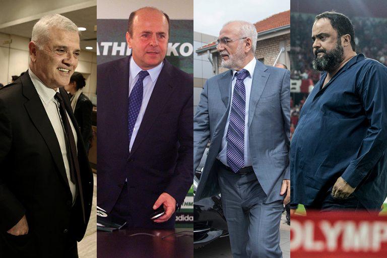 «Κλείδωσε» η συνάντηση Μαρινάκη, Σαββίδη, Μελισσανίδη, Αλαφούζου για το ελληνικό ποδόσφαιρο