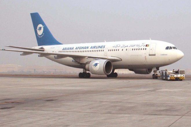 Συνετρίβη αεροπλάνο στο Αφγανιστάν με 83 επιβάτες
