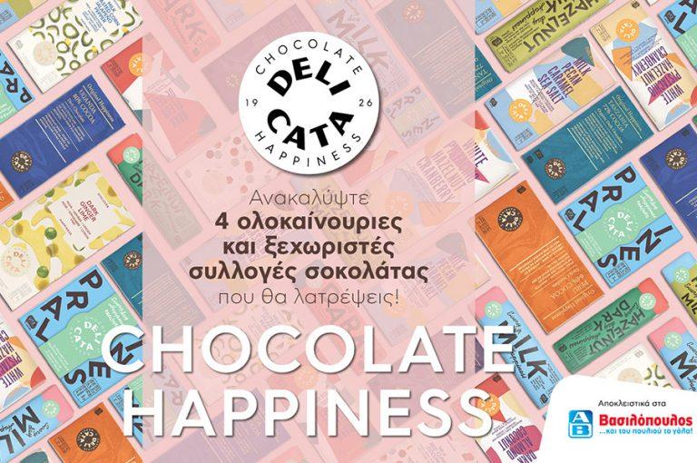 Delicata- Chocolate Happiness: Η σοκολατένια γεύση της ευτυχίας, αποκλειστικά στα καταστήματα ΑΒ