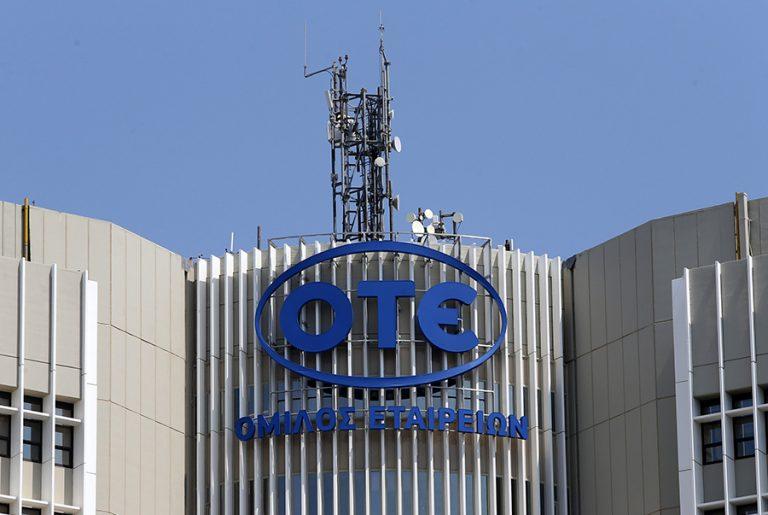 Όμιλος ΟΤΕ: Τεχνικοί και πελάτες μαζί στη μάχη κατά του κορωνοϊού