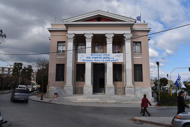 Στα άκρα η κατάσταση στο Βόρειο Αιγαίο: Η Περιφέρεια διακόπτει κάθε συνεργασία με την κυβέρνηση