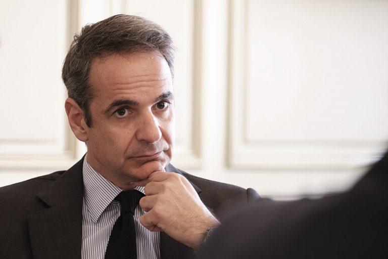 Le Figaro: Η κυβέρνηση Μητσοτάκη θέλει να επαναπατρίσει τα «μυαλά» της Ελλάδας