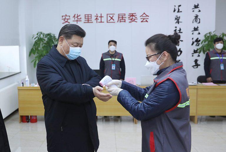 Η πρώτη δημόσια εμφάνιση του προέδρου Σι Τζινπίνγκ με μάσκα