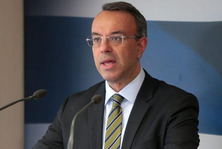 Σταϊκούρας: Τον Απρίλιο η μείωση εισφοράς αλληλεγγύης- Εντός διετίας η κατάργησή της