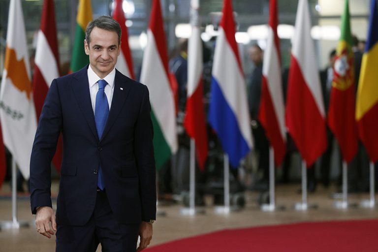 Μητσοτάκης στη Σύνοδο Κορυφής: Κρίσιμη η διαπραγμάτευση για τον ευρωπαϊκό προϋπολογισμό – Διεκδικούμε περισσότερους πόρους