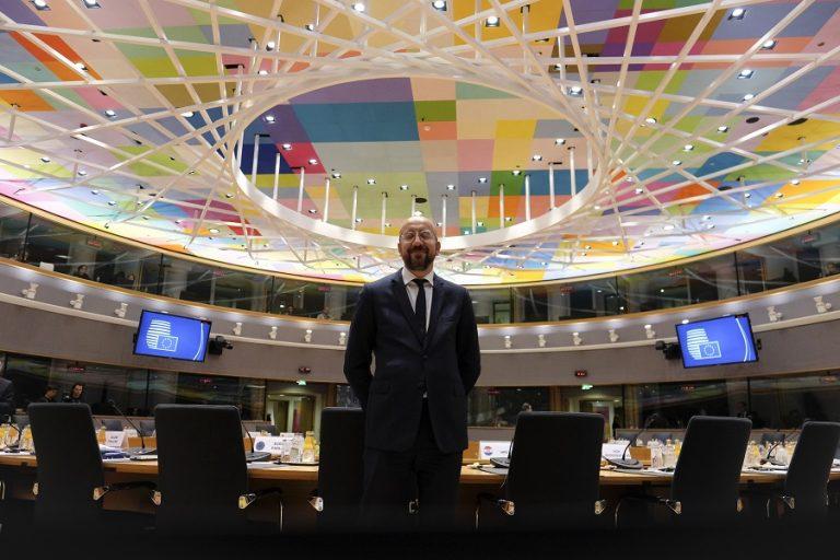 ΕΕ: Δημιουργεί επενδυτικό ταμείο 25 δισ. ευρώ για την καταπολέμηση των επιπτώσεων του κορωνοϊού
