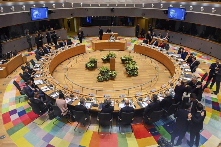 Kρίσιμη σύνοδος κορυφής της ΕΕ μέσω τηλεδιάσκεψης στις 23 Απριλίου