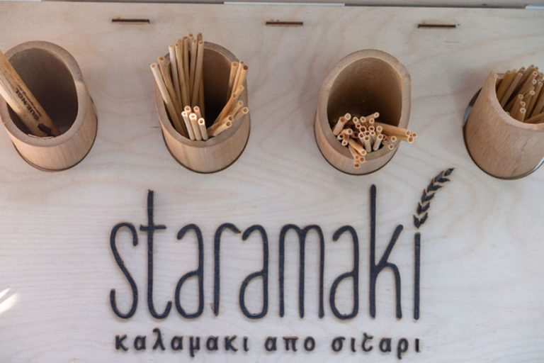 «Staramakia»: 100.000 οικολογικά καλαμάκια από πρώην άνεργους Έλληνες και πρόσφυγες στο Κιλκίς
