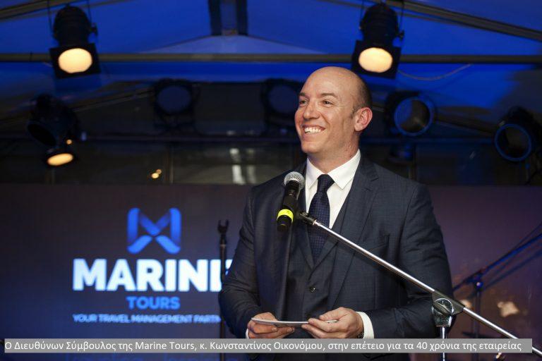 Marine Tours: Επέτειος 40 χρόνων για τον ταξιδιωτικό οργανισμό