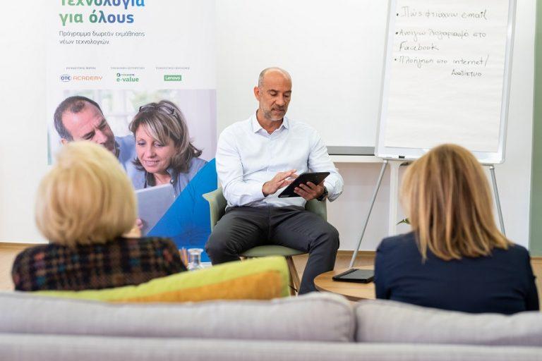 «Τεχνολογία για Όλους» από την COSMOTE: Νέα τμήματα εκμάθησης ψηφιακών μέσων για άτομα μεγαλύτερης ηλικίας