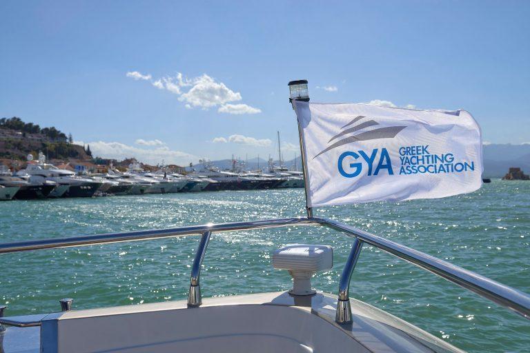Mediterranean Yacht Show: Επιστρέφει για 7η χρονιά στο Ναύπλιο στις 2-6 Μαΐου