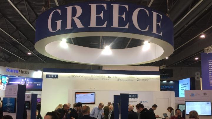Η Ελλάδα με εθνικό περίπτερο στην μεγαλύτερη έκθεση καινοτομίας στην Βαρκελώνη