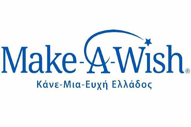 Η «Βραδιά του Ευχαριστώ» του Κάνε-Μια-Ευχή Ελλάδος