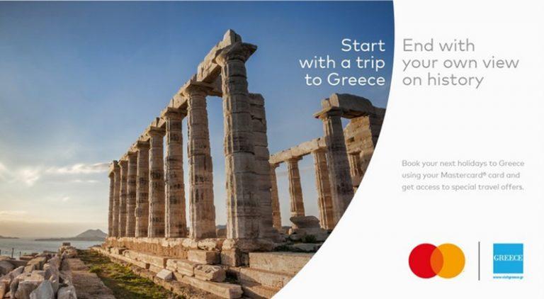 Στρατηγική συνεργασία του ΕΟΤ με τη Mastercard για την προώθηση του ελληνικού τουρισμού