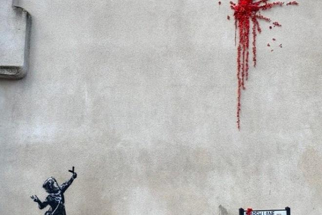 Ο Banksy εύχεται για την Ημέρα του Αγίου Βαλεντίνου όπως μόνο εκείνος ξέρει (Φωτογραφία)