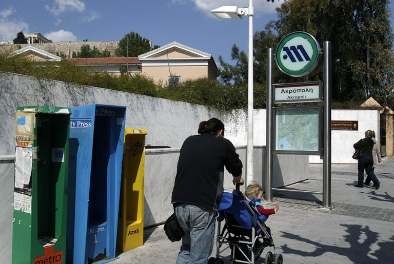 Επίθεση στο σταθμό Ακρόπολη- Σε 56 προσαγωγές προχώρησε η Αστυνομία
