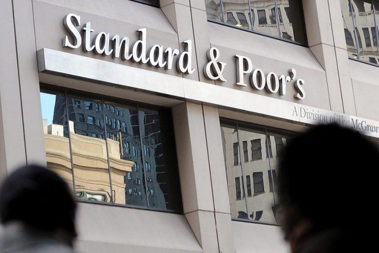 S&P Global: Σε υψηλά επίπεδα ρεκόρ η μεταβλητότητα στις χρηματοπιστωτικές αγορές
