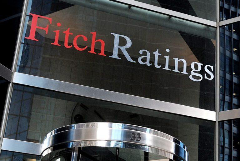 Νέο χαστούκι Fitch στην Τουρκία: Υποβάθμισε τις προοπτικές του επενδυτικού Ταμείου της
