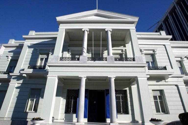 ΥΠΕΞ: Η Ελλάδα δεν εκβιάζεται- Η Τουρκία συνεχίζει πιστά τον ρόλο του ταραξία