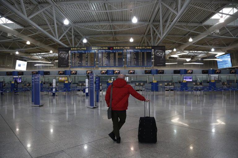 Πρεμιέρα σήμερα για τον τουρισμό με 235 πτήσεις στα ελληνικά αεροδρόμια