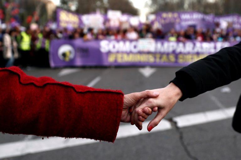Καμία χώρα δεν έχει επιτύχει την ισότητα των φύλων