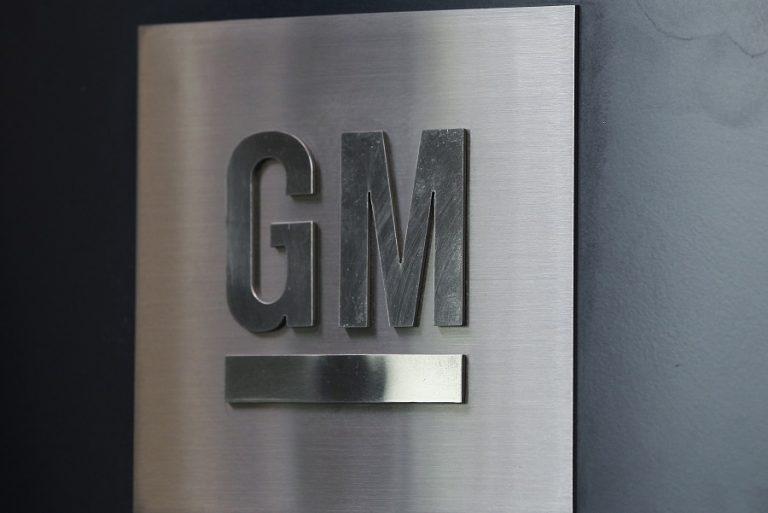 Δραστικά μέτρα παίρνουν οι General Motors και Ford για περιορισμό των εξόδων εν μέσω κορωνοϊού