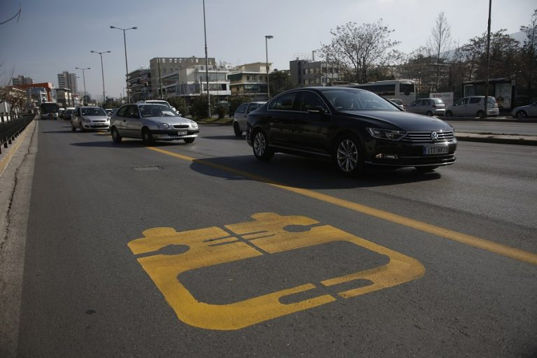 Δήμος Αθηνών: Αναστολή για 14 μέρες της ελεγχόμενης στάθμευσης στις θέσεις επισκεπτών